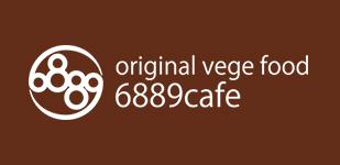 6889cafe